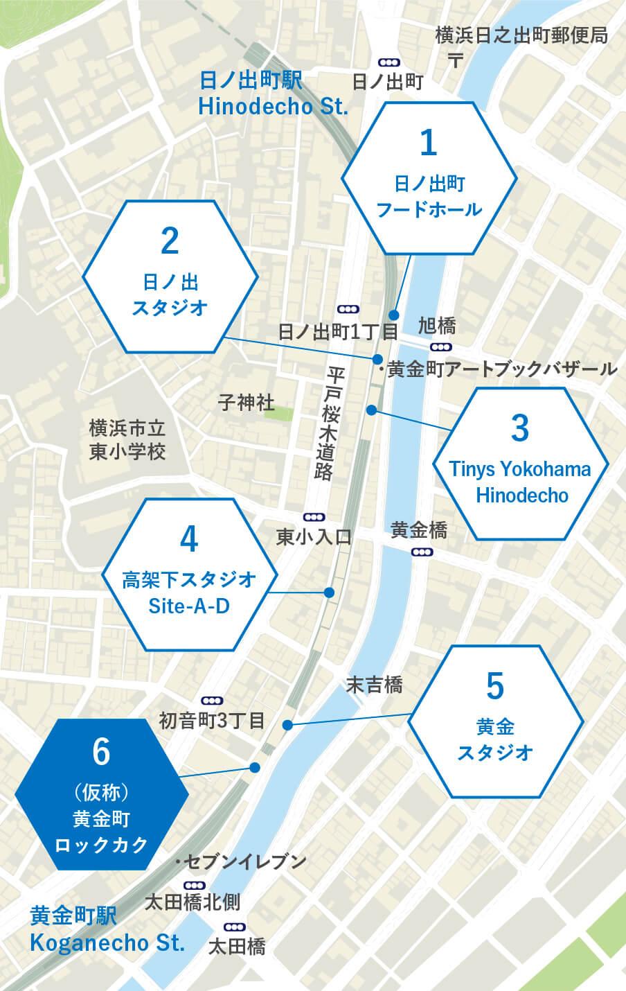 日ノ出町・黄金町駅間高架下マップ